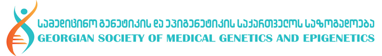 Georgian society of Medical Genetics and Epigenetics